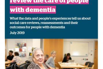 HWE Dementia Report Front Cover